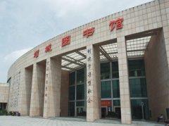 广州-增城图书馆