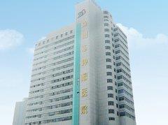 徐州-肿瘤医院