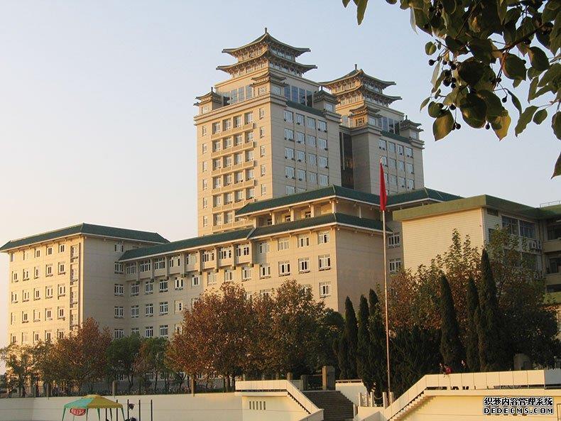 湖北省中南民族大学