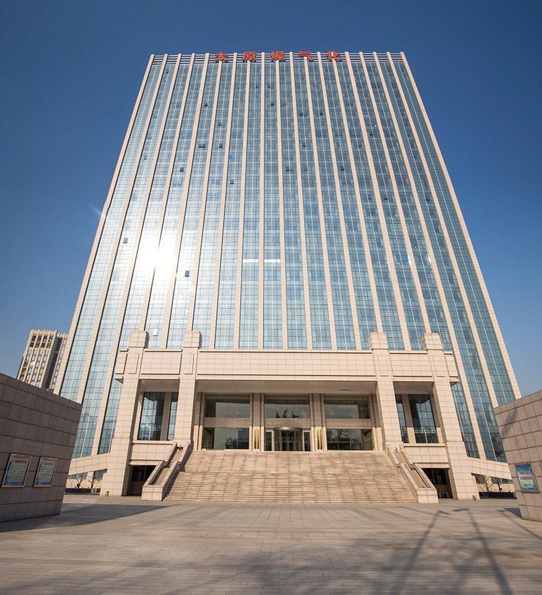 太原煤气化办公大楼
