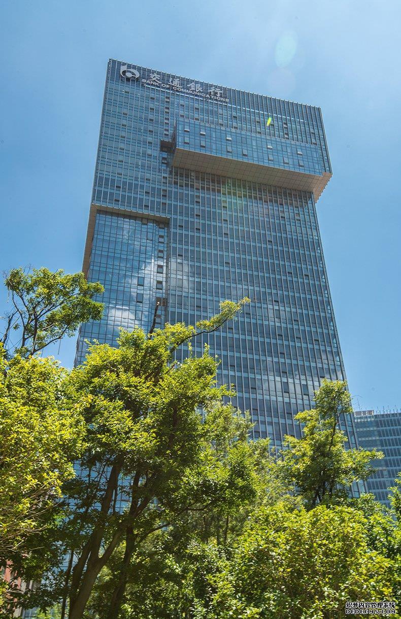 云南省交通银行