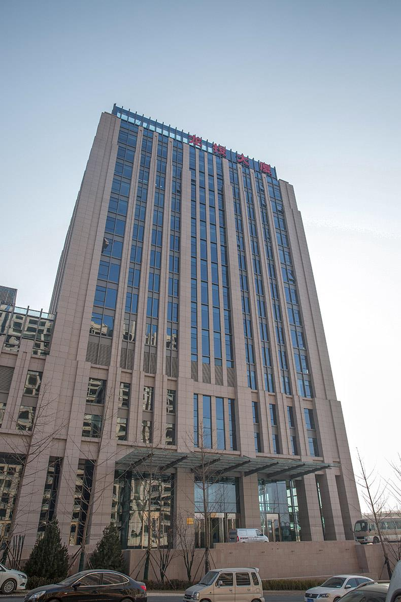 太原龙投办公大楼