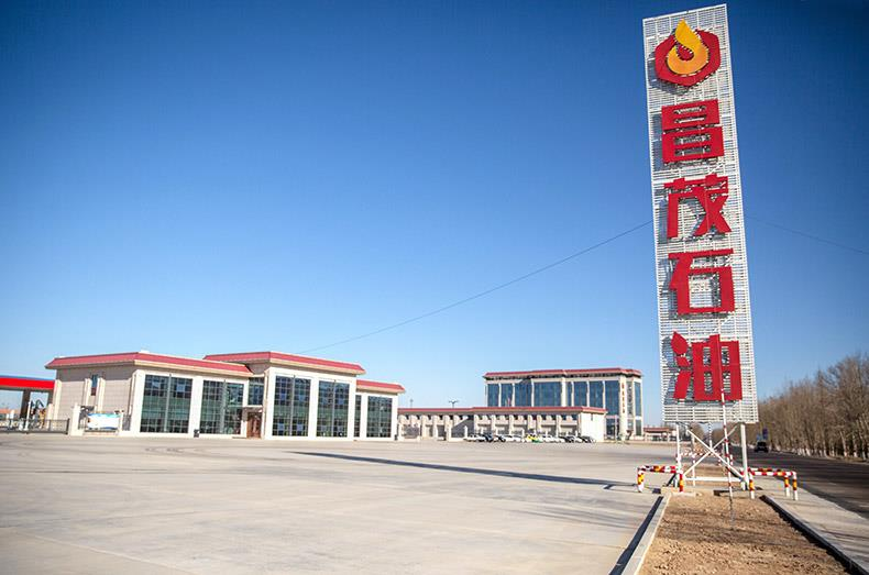 山西五寨昌茂石油办公大楼设计案例、装修效果图