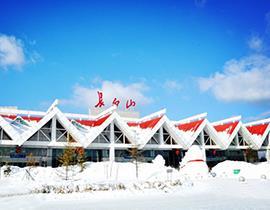 吉林省长白山机场
