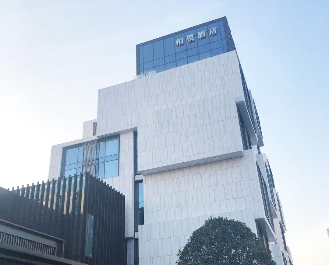 苏州-柏悦酒店
