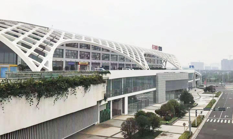昆明-滇池会展中心