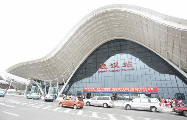 武汉-武广高铁站