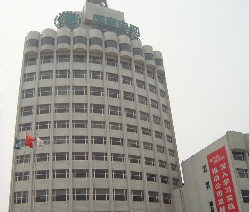 焦作-电业局办公大楼