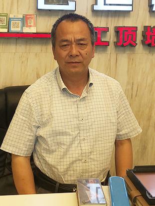 巴迪斯集成吊顶厂家精工人物-陈益奇先生
