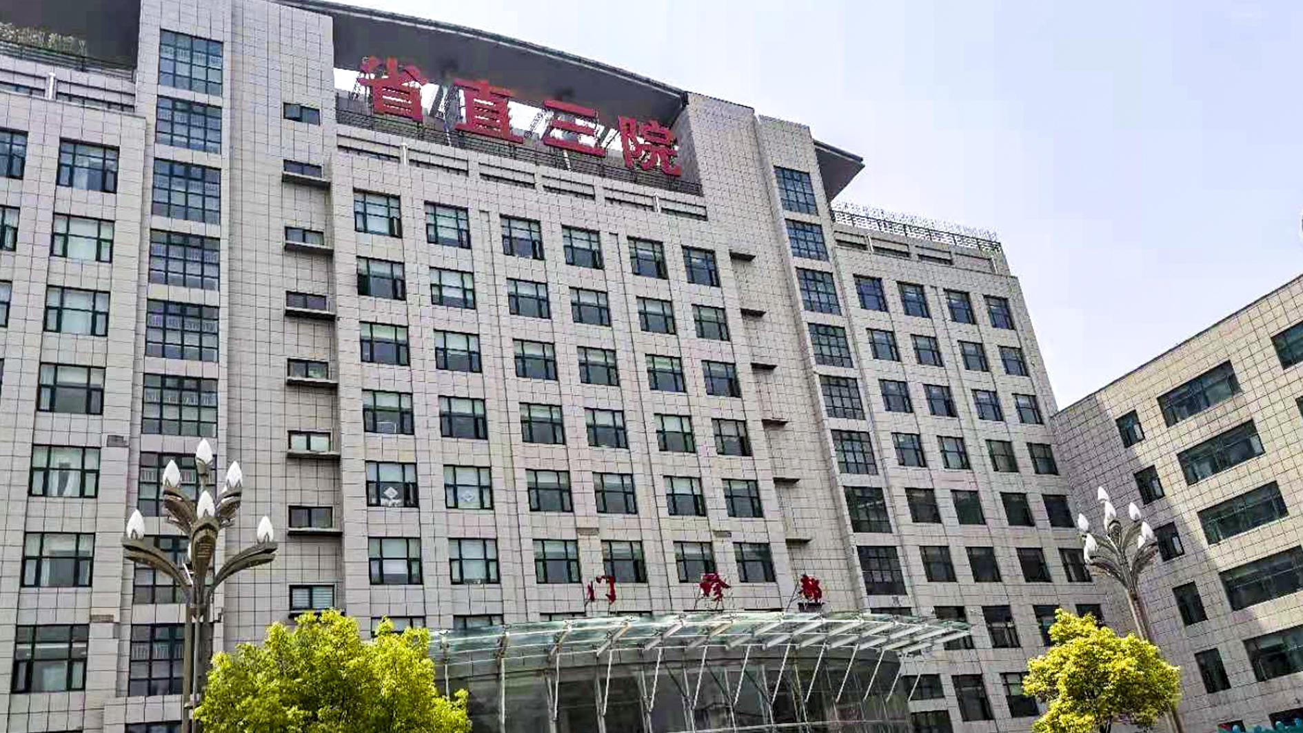 河南省直三院设计案例、装修效果图